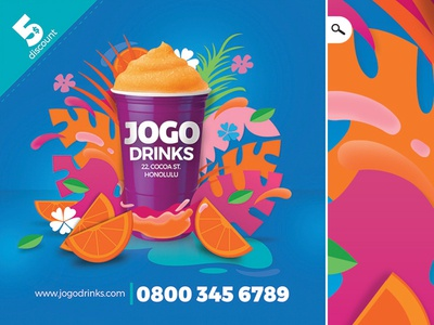 Tropical Juice Drink Flyer promotional event print season summer punch flyer template drink juice exotic tropical