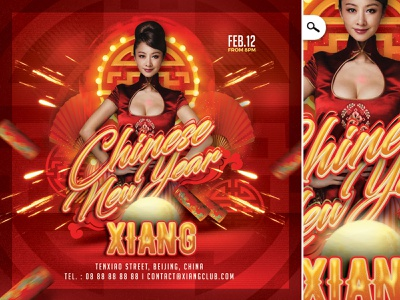 Chinese New Year Party Flyer gold luck event asia flyer celebration club party new year china chinese new year nye
