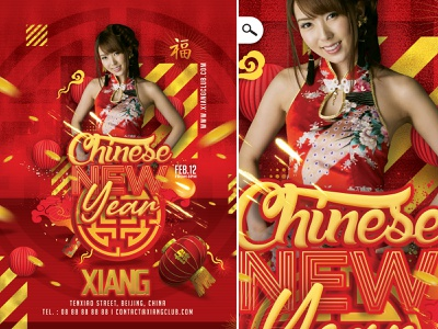 Chinese New Year Celebration Flyer asia event festival flyer cny promotion party club celebration new year china chinese