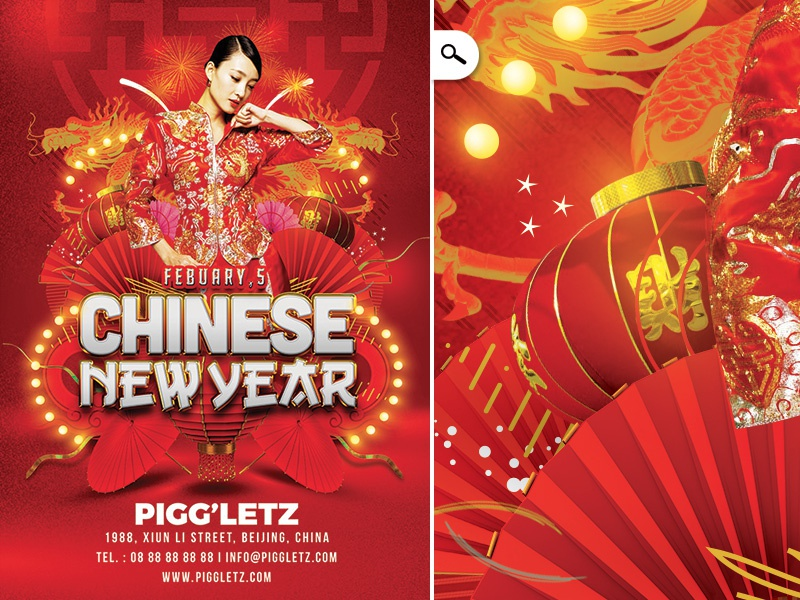 Chinese New Year 2019 Flyer Template By N2n44 Dribbble