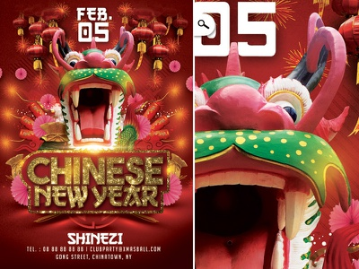 Chinese New Year Celebration Flyer club template paper lantern asia flyer party celebration nye new year china chinese chinese new year