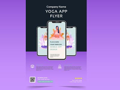 Yoga App Challenge yoga app challengeyoga app