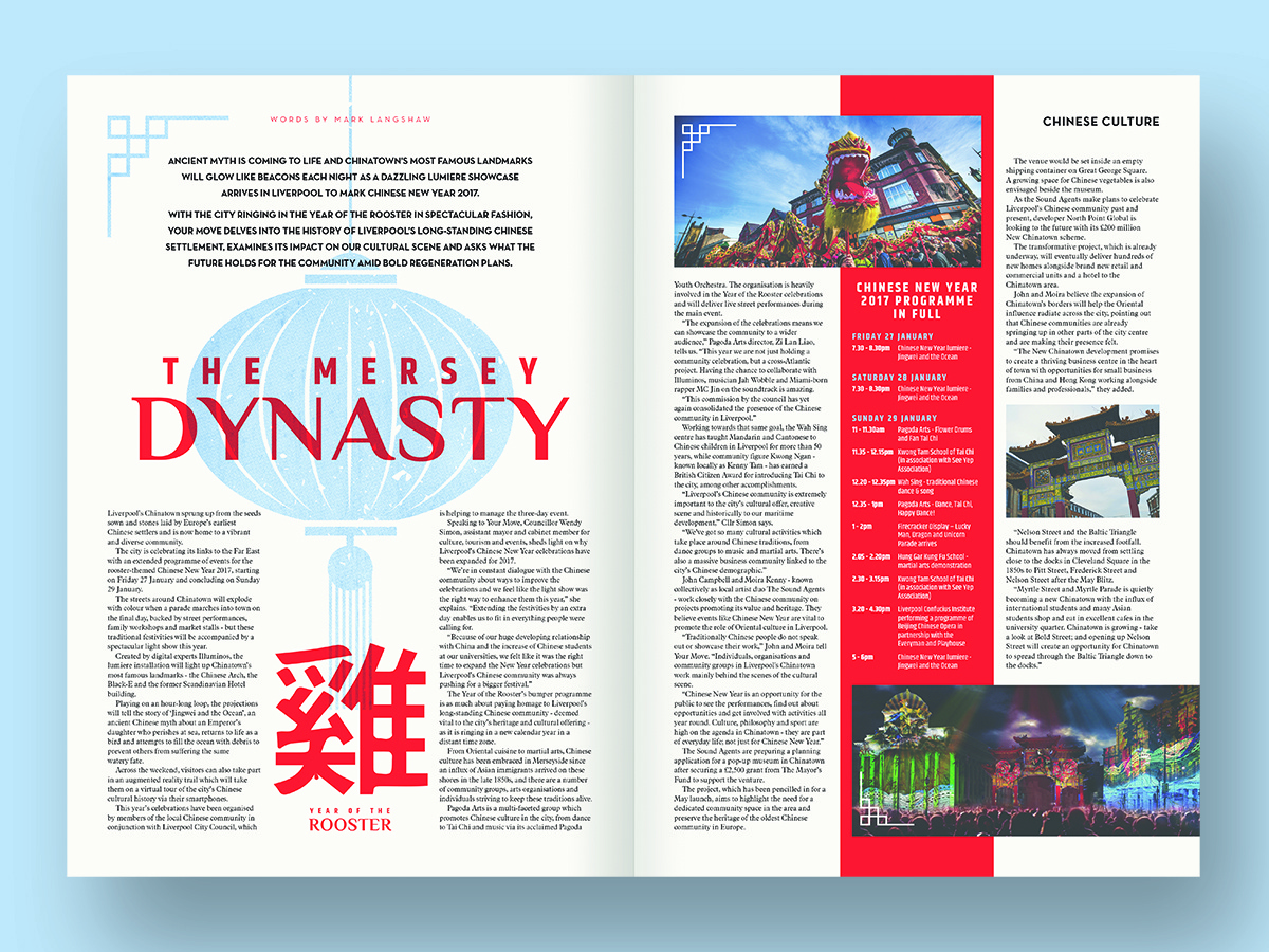 Magazine feature - Chinese New Year dps chinese culture chinese character chinese illustration editorial layout editorial design editorial layout design layout magazine design magazine
