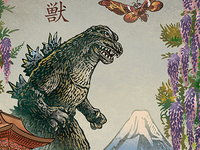 Land Of Kaiju Postcard