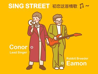 SING STREET yellow rock red illustration guitar green