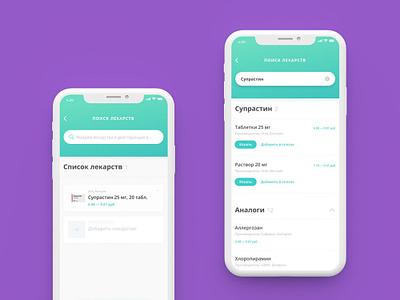 App practice — 01 gradient application color typography healthcare app pills ui design healthcare medicine search app concept