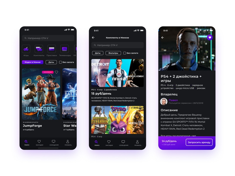 Joystick dark ui dark theme minsk ui gallery filters search product card listing card  game card catalog ps4 games console rent gameshow sharing economy
