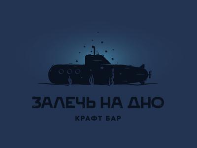 Zalech Na Dno sale branding typography experiment illustration underwater sea submarine lettering logo