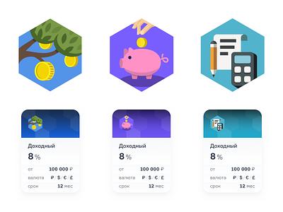 Bank Deposit Icons vector icon illustraion iconart icons