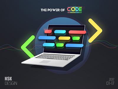 The Power Of Code illustrations code pro macbook