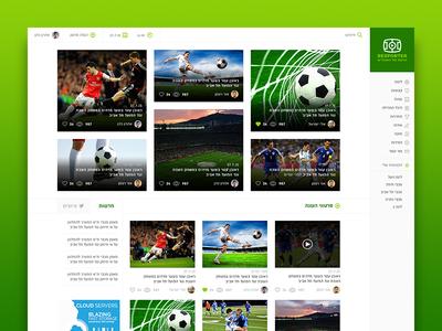 Resporter football soccer hebrew clean sidebar grid tube video green sport ui web design