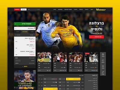 Winner Redesign dark green israel hebrew yellow red football soccer betting sport ui web design