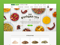 Spice Farm & Shop