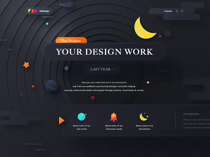 Rotating radesign rdd planet black web color space design ui