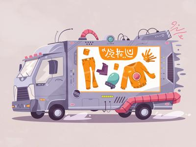 Advertising truck futuristic tech art alien future truck cartoon vector illustration