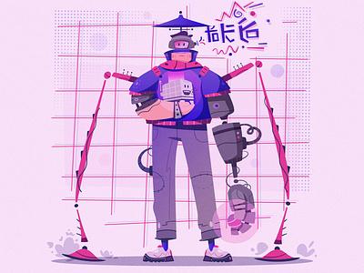 Cyborg with a dog japanese sci-fi cyborg comics tech futuristic android drone future art robot funny design character cartoon illustration vector