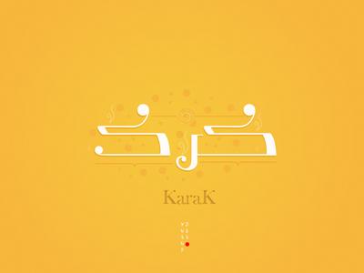 KARAK ( ARABIC TYPO)