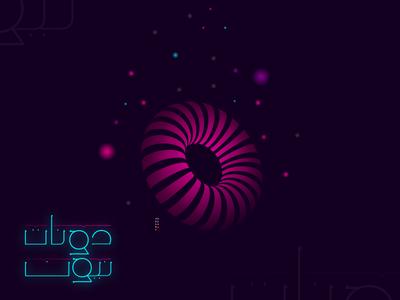 Neon Donut