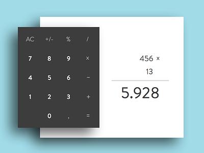 Calculator - DailyUI #004 paper numbers visual dailyui ui minimal calculator
