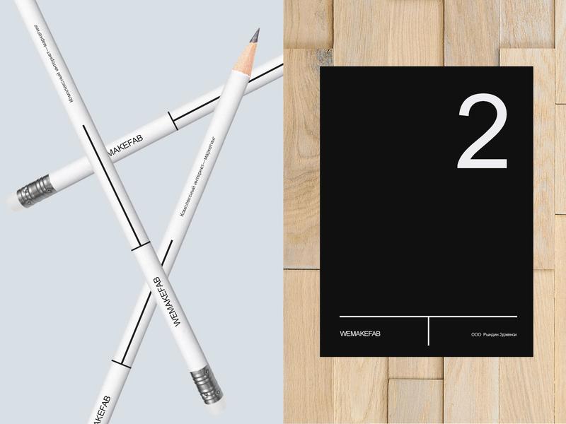 Wemakefab identity navigation pencil flat typography vector branding illustration design minimal
