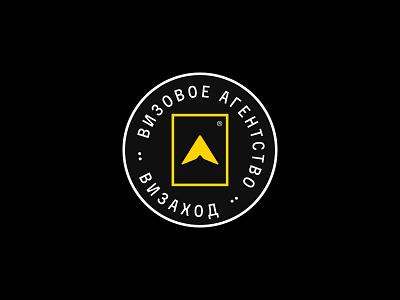 Визаход design typography brand logomark logotype brandidentity branding logo design logo minimal