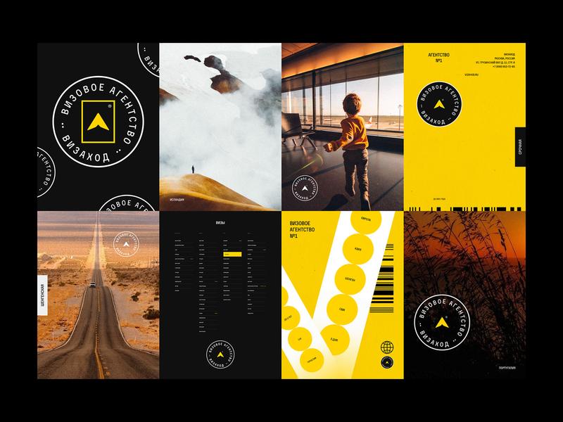Визаход design identity promo vector branding logo illustration typography flat minimal