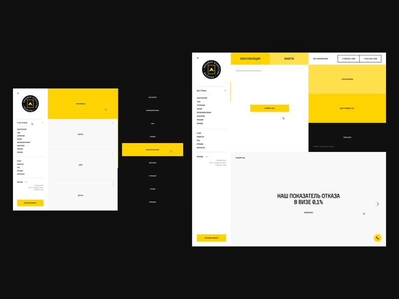 Визаход branding typo desktop typography flat website minimal web ux ui