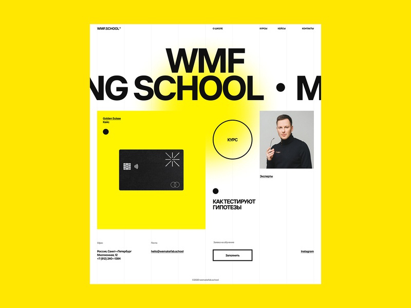 Wemakefab.school flat typo branding desktop typography minimal website web ux ui