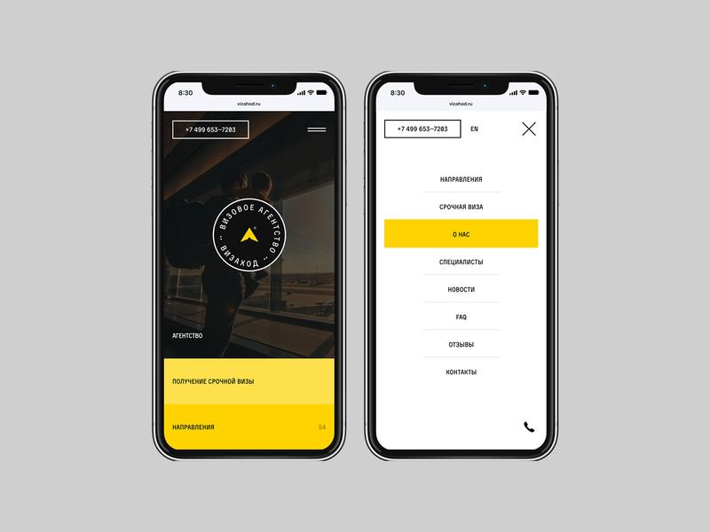 Визаход promo branding flat typography mobile website minimal web ux ui