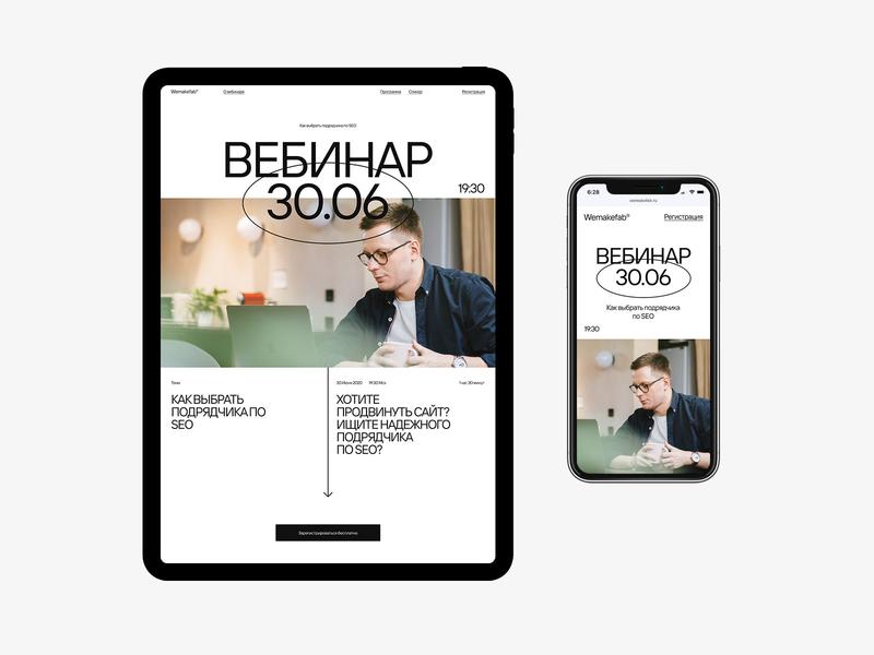 Wemakefab promo mobile desktop typography flat website minimal web ux ui