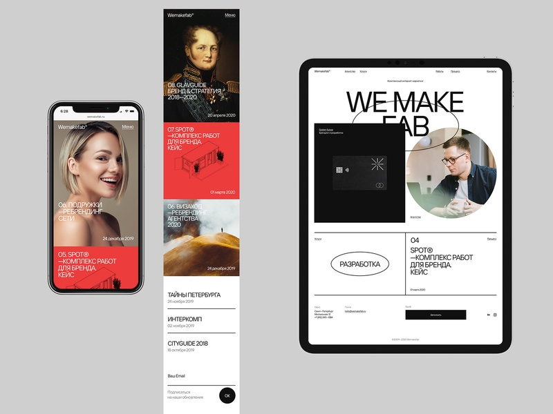 Wemakefab® typography mobile branding desktop minimal flat website web ux ui