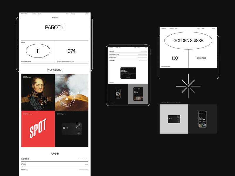 Wemakefab® promo design desktop typography flat minimal website web ux ui