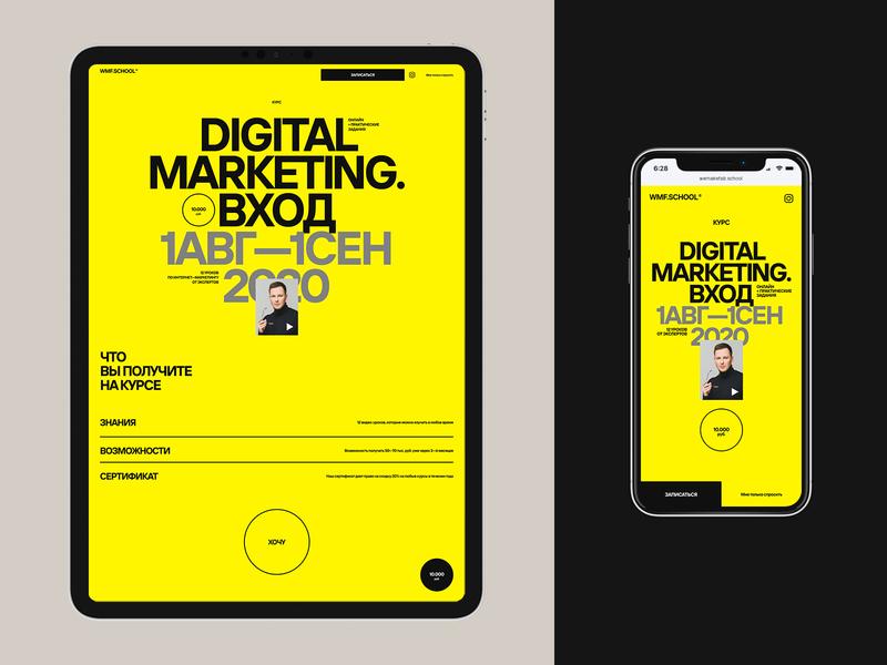 Wemakefab.school branding mobile desktop typography flat website web ux ui minimal