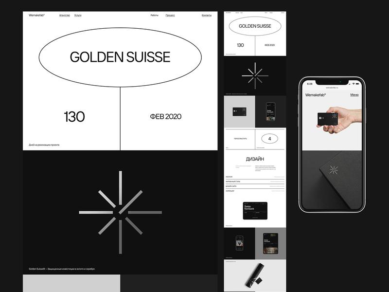 Wemakefab® branding promo desktop typography flat website web minimal ux ui