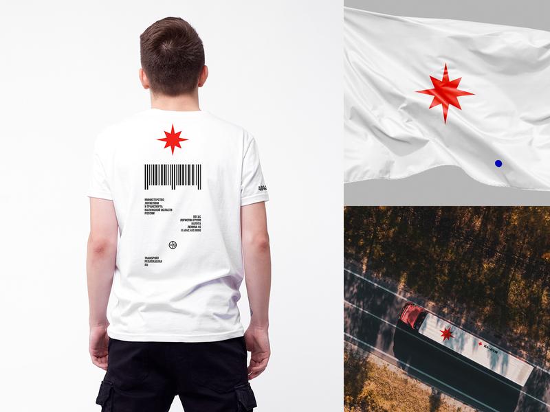 KO logistics identity star flag tshirt branding logo design typography minimal