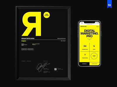 Wemakefab.school illustration promo certificate mobile design logo branding ux ui minimal