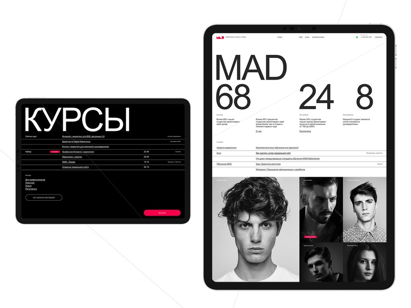 MAD® branding design desktop typography website flat web ux ui minimal