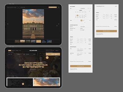 Glavguide branding design desktop typography website flat web ux ui minimal