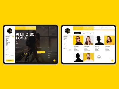 Визаход branding design desktop typography website flat web ux ui minimal