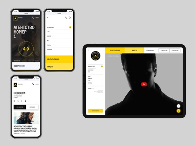 Визаход branding mobile typography website flat desktop web ux ui minimal
