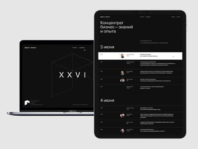 Дома А—класса branding design desktop typography website flat web ux ui minimal