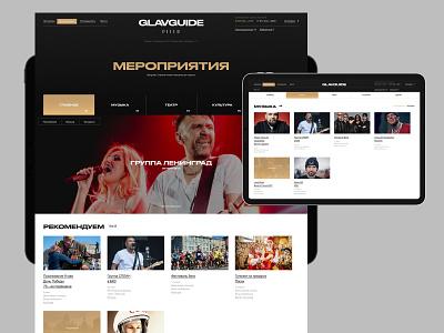 Glavguide design branding desktop typography website flat web ux ui minimal
