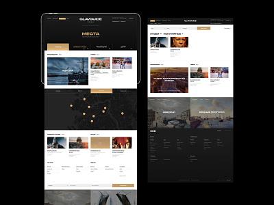 Glavguide branding design desktop typography website flat ui web ux minimal