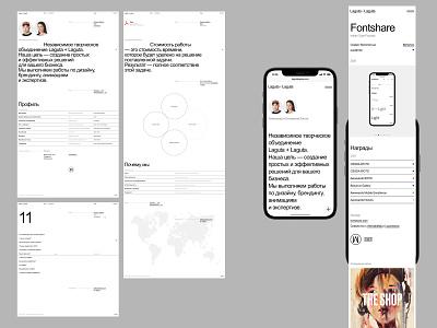 Laguta + Laguta logo illustration design typography website flat web ux ui minimal