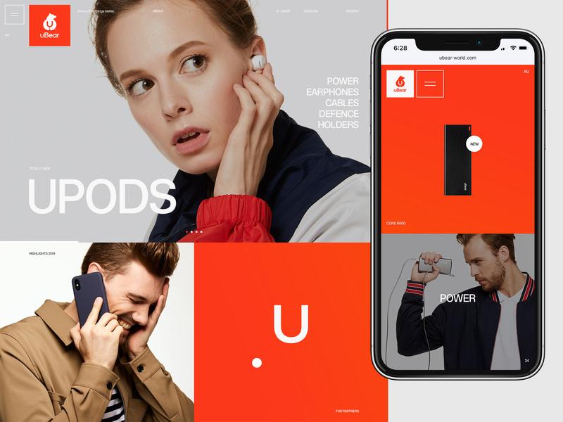 uBear design typography mobile flat minimal desktop website web ux ui