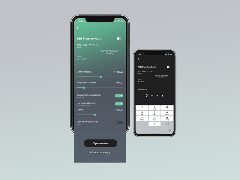 TBB app iphone typography flat minimal app mobile app design mobile app mobile ux ui