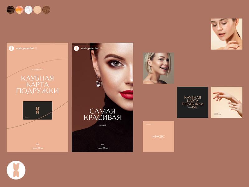 Подружки promo design mobile logo branding instagram ig typography flat minimal ui