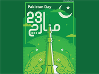 23 March - Pakistan Day