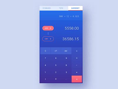 Currency Calculator-D4 mobil calculator currency uiux www.dailyui.co dailyui