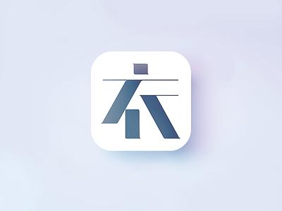 APP ICON-D5 wardrobe fashion icon app currency uiux www.dailyui.co dailyui